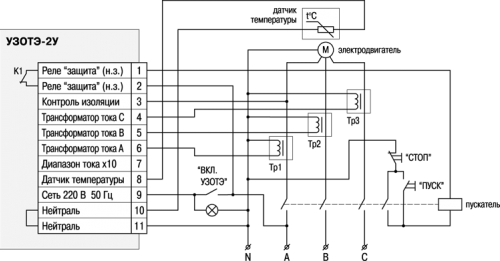 Схема подключения ОВЕН УЗОТЭ-2У