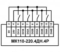 Схема подключения МК110-220.4ДН.4Р