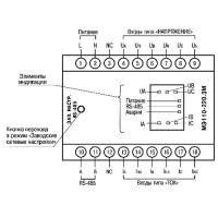 Общий чертеж МЭ110-220.3М