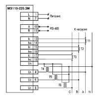 Подключение прибора к трехфазной сети МЭ110-220.3М