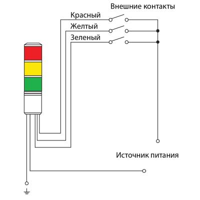 Схема подключения МТ45