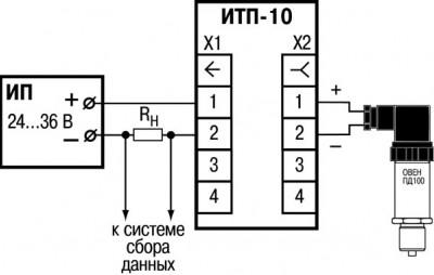 Схема подключения преобразователя аналоговых сигналов ИТП-10