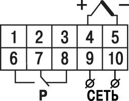 Схема подключения ОВЕН ТРМ502