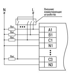 МВ210-221 схема подключения однофазные цепи
