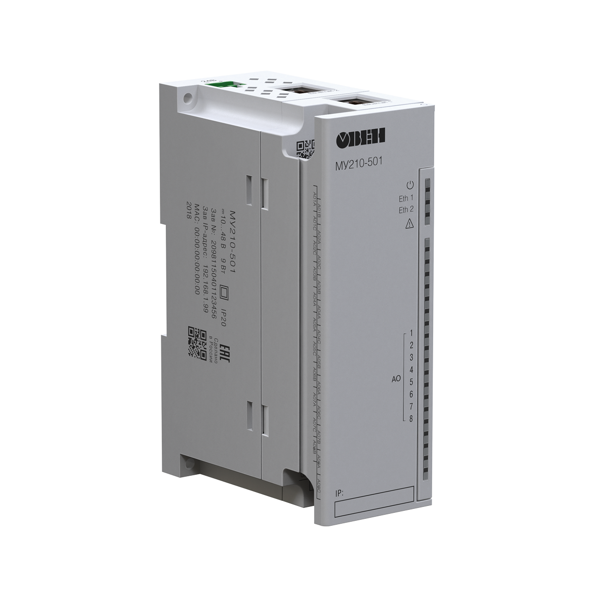 Модули аналогового вывода (Ethernet) МУ210