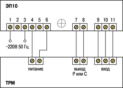 Схема подключения ЭП10 к терморегулятору