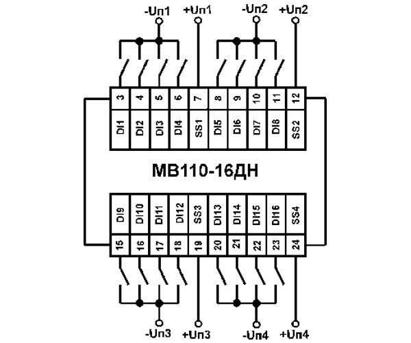 Схема подключения МВ110-224.16ДН