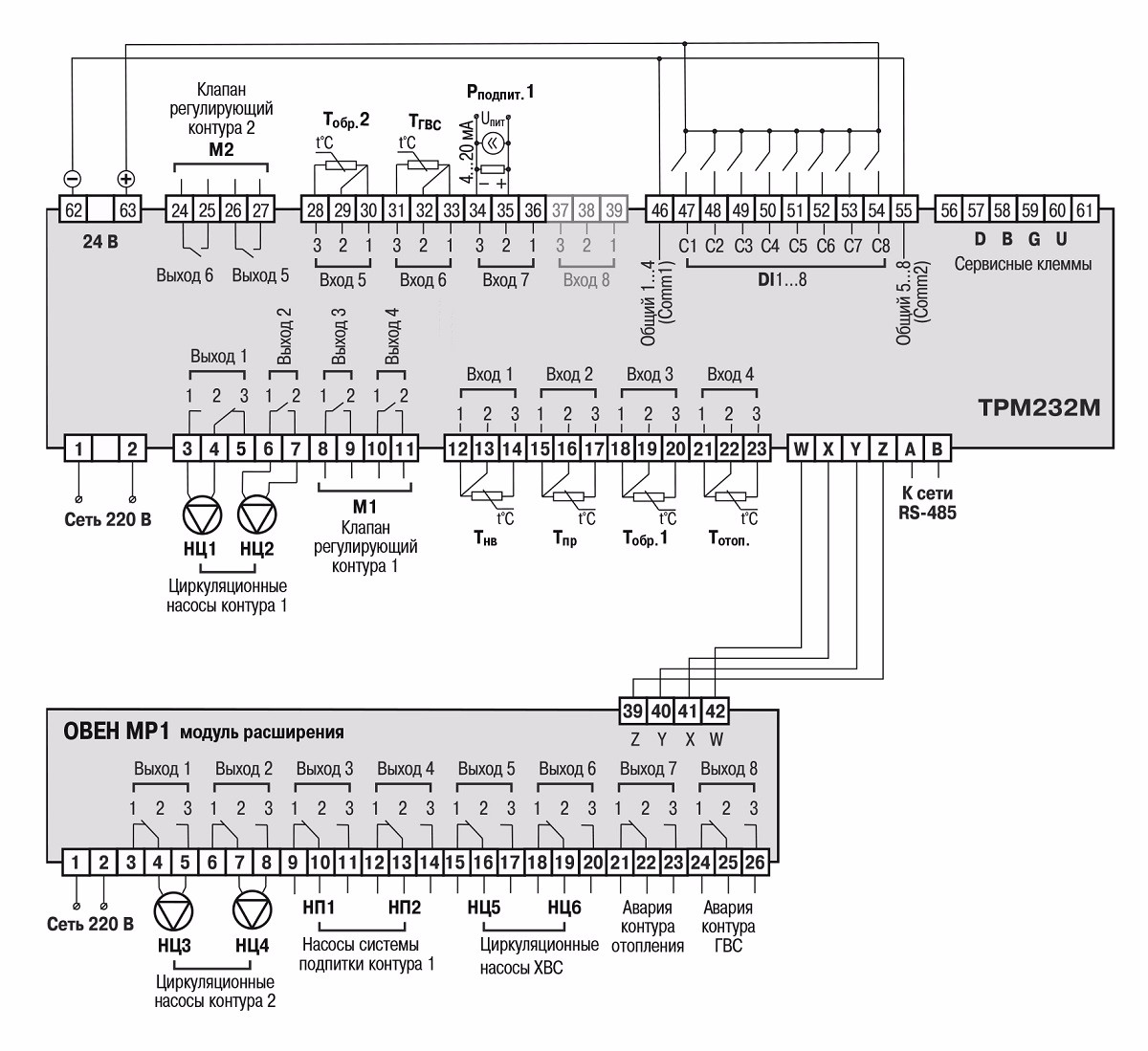 Схема подключения циркуляционных насосов фото 73