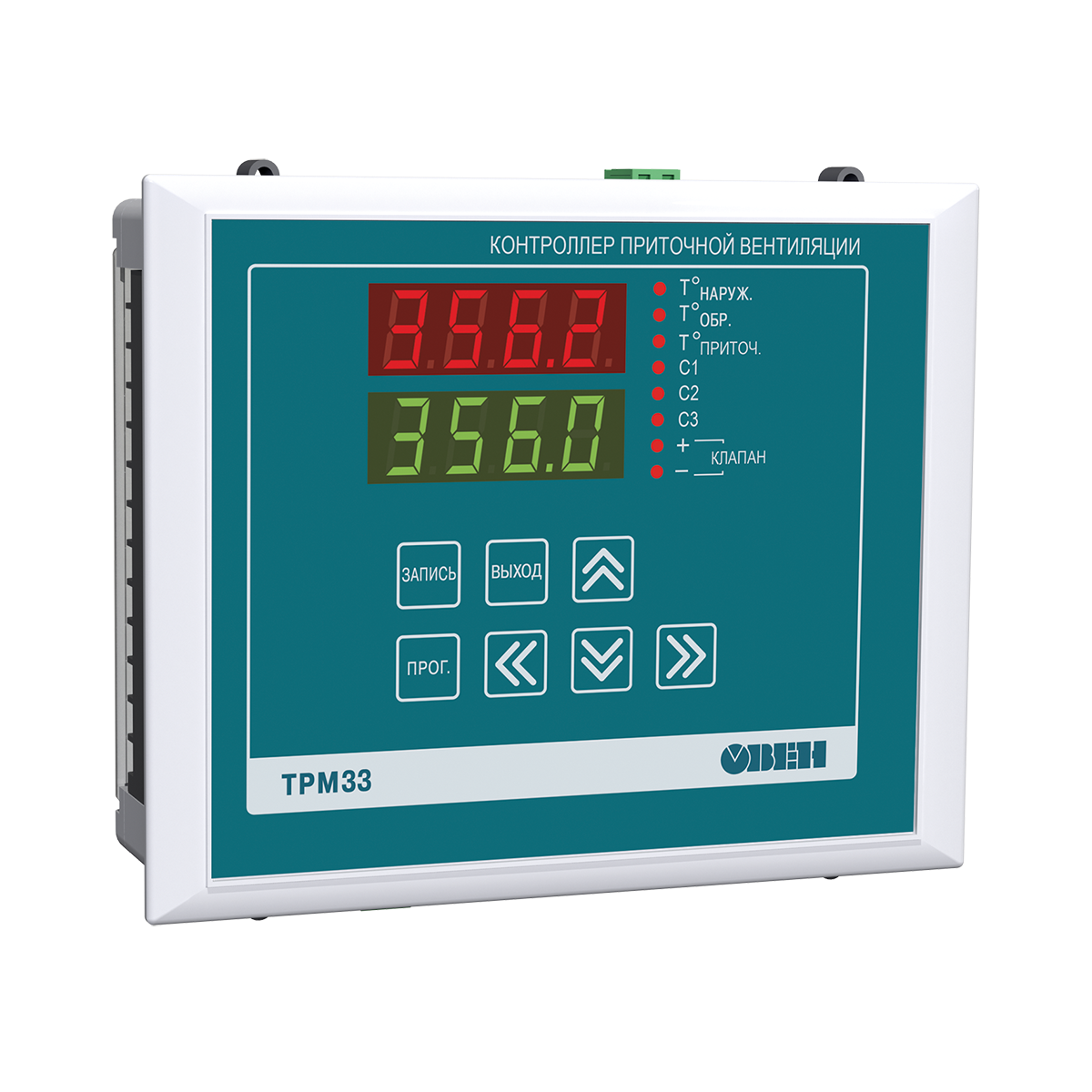 ТРМ33 контроллер для вентиляции