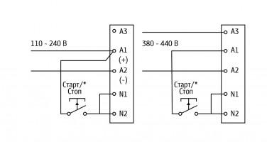 Двухпроводное управление УПП2